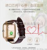 老人智慧手表方案,老人一鍵呼救手表研發商