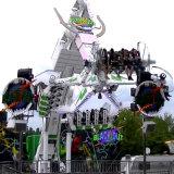 公園高空旋轉機械類娛樂項目開天闢地遊樂設備製造廠