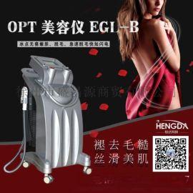 韩国**opt美容仪器