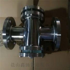 管道觀察鏡 不鏽鋼直通視鏡 葉輪水流指示器