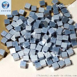 99.95%高纯铬粒1-10mm真空镀膜铬颗粒