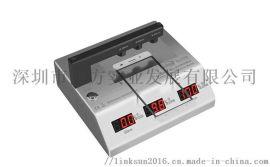 小孔径手机镜片测试仪LS108D