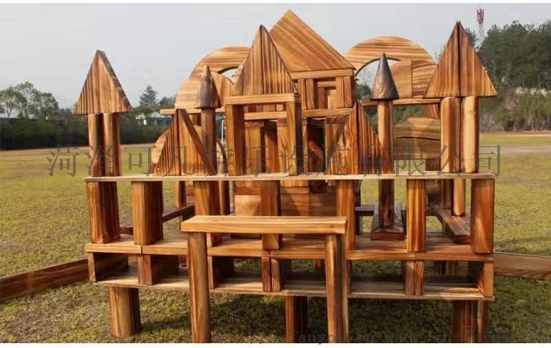 幼儿园户外大型建构碳化积木实木碳化大积木