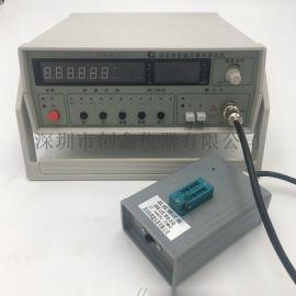 創鑫CX-118A晶振測試儀