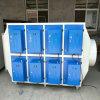 西安廠家直銷除油異味設備等離子廢氣處理設備