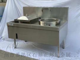 广州晋豪厨具新款蒸包肠粉炉二合一设备