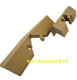 拉萨纸护角、L型U型、弯折纸护角厂家