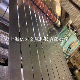 昌吉镀锌板市场价格 宝钢市场价格