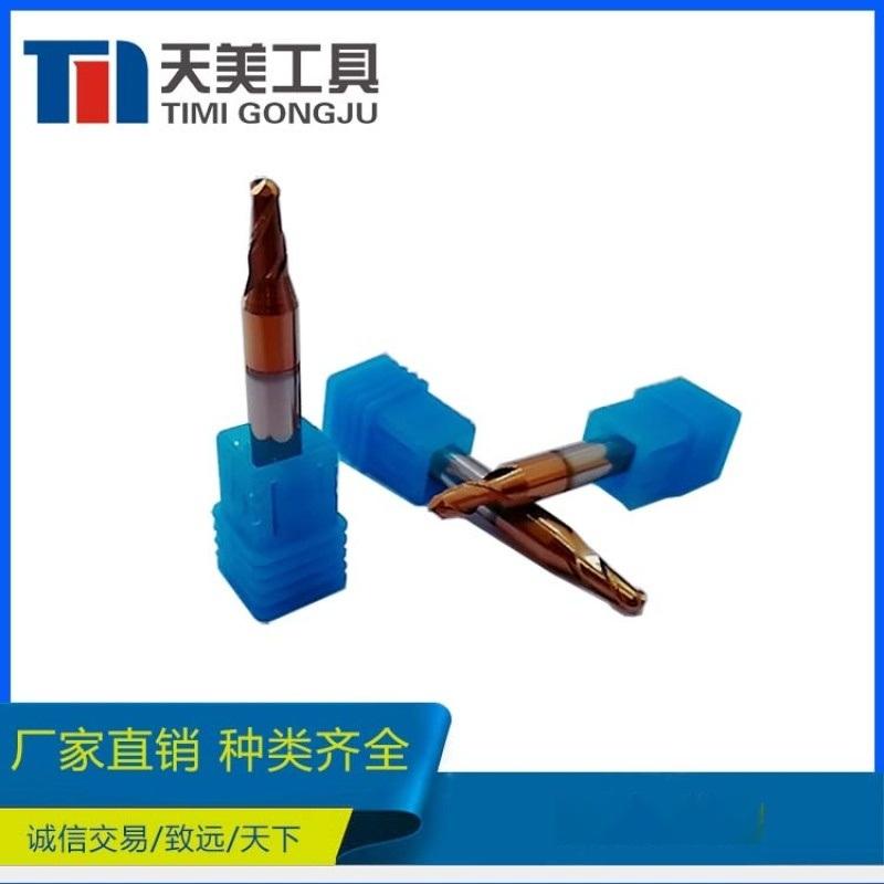 HRC55 数控球头铣刀 钨钢 古铜 支持非标订制