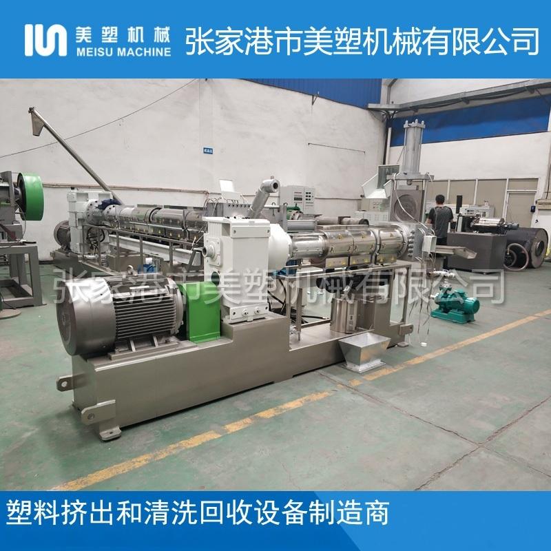 SJ150双阶水环切粒机 PP编织袋造粒机