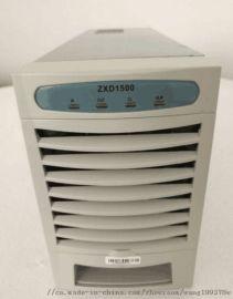 中兴ZXD1500V4.0通讯电源整流模块