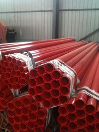 消防涂覆钢管;消防用涂塑复合钢管