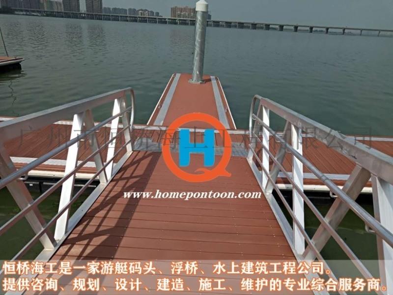 中国海上设施供应商钢结构浮桥