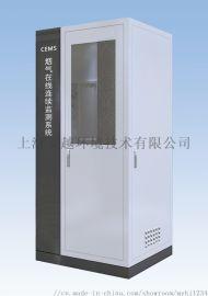 M-3000S 烟气排放连续在线监测系统(CEMS)