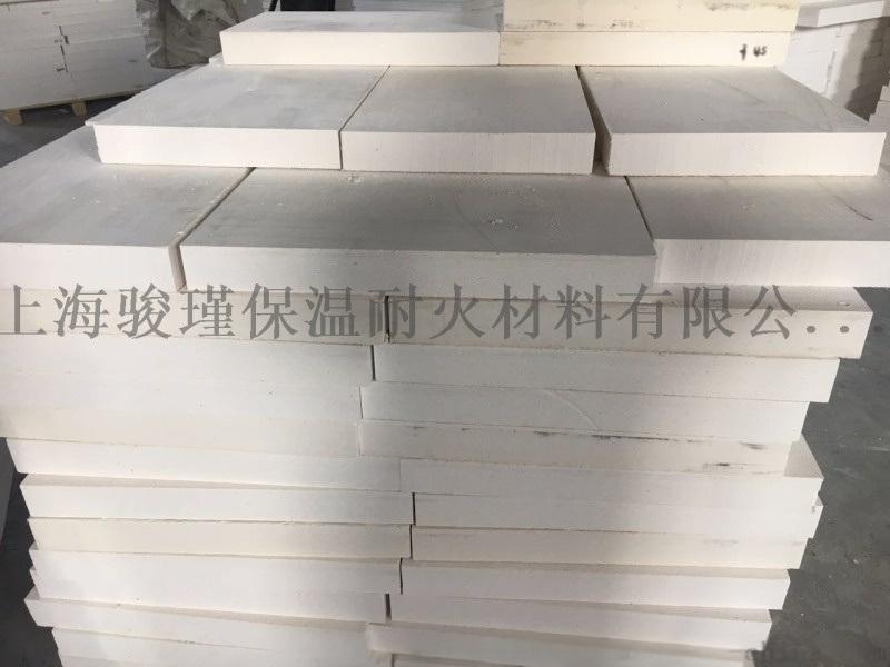 上海骏瑾厂家直销窑炉行业用保温板