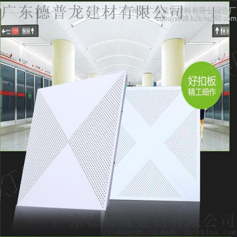 廈門商場過道鋁扣板,白色雕花鋁扣板,微孔針孔鋁扣板