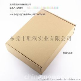 胜润纸品K=K五层纸箱虎门纸箱