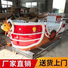 阜新景观海盗船14米海盗船感谢惠顾