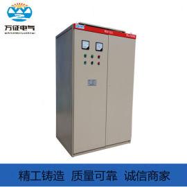 萬徵電氣WDP系列無功補償櫃_靜止式進相器