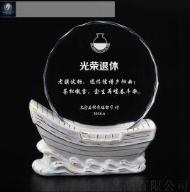 周口职工退休奖牌,水晶陶瓷荣休纪念品定做厂家