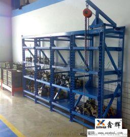 上海定制仓储货架 模具货架厂家