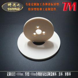 氧化铝陶瓷环 三氧化二铝陶瓷大环 韧性好耐磨陶瓷环