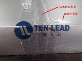 防腐钢板复合 醛复合风管/防腐空调风管