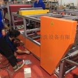 現貨供應分切收料機,自動熔噴布分切收料機