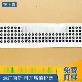 日本进口防水透气膜7级防水