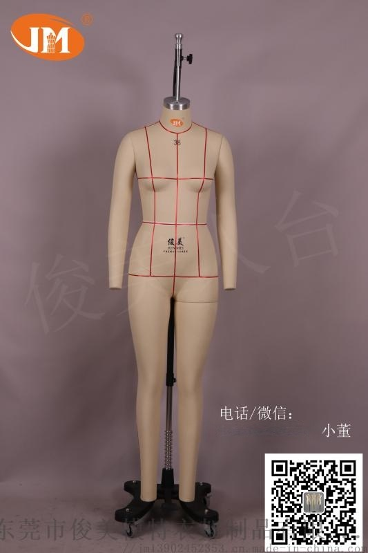 俊美人臺美標女裝立裁打版模特可插針