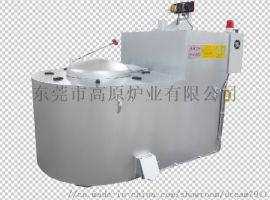 生物质熔铝炉,铝合金熔化炉,热处理工业炉,熔化炉