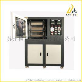 SHK-C203平板硫化机