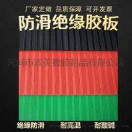 厂价直销高弹橡胶板 石棉橡胶板