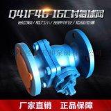 鑄鋼襯氟球閥Q41F46-16C耐酸鹼耐磨防腐蝕