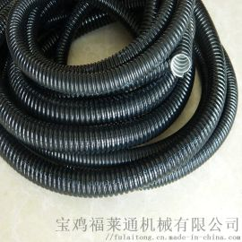 长春市包塑金属软管DN20规格穿线蛇皮管