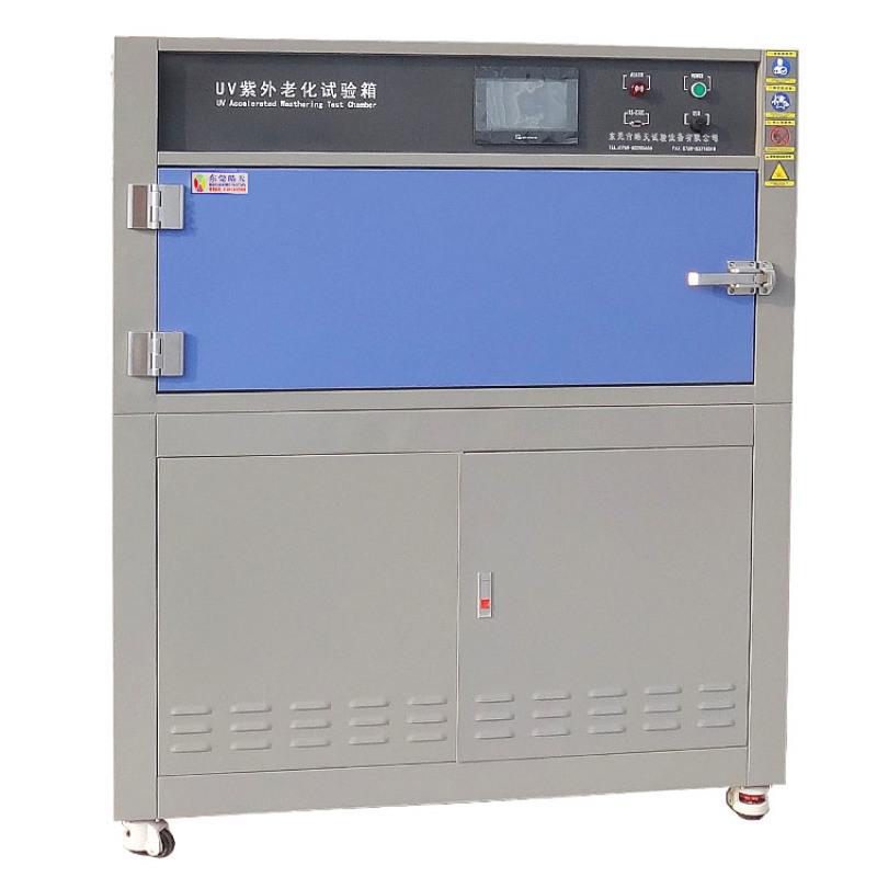 温度淋雨紫外线老化试验机,高聚物耐紫外线老化测试