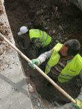 兰州漏水检测,漏水卫生间漏水,兰州漏水检测公司