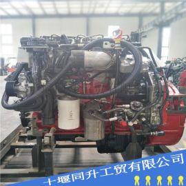 福田康明斯ISF3.8国四电喷柴油发动机总成