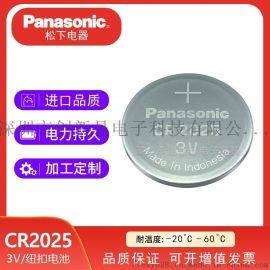 松下CR2025/BN 3V纽扣电池工业装