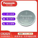 松下CR2025/BN 3V鈕釦電池工業裝
