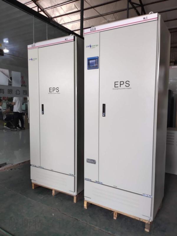 eps消防电源 eps-93KW EPS应急照明
