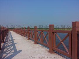 水泥仿木护栏景区河道围栏公园河边栅栏户  墙栏杆