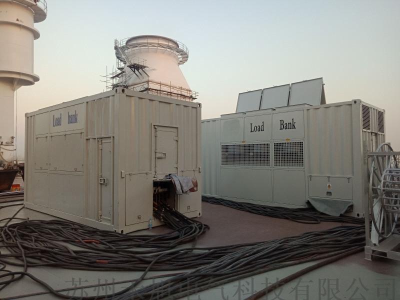船用发电机组测试负载箱、干式负载箱租赁、大功率负载柜租赁