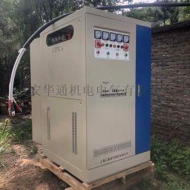 中央空调稳压器SBW-200KVA稳定输出380V