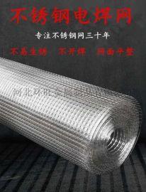 不锈钢电焊网防鼠防虫防护围栏