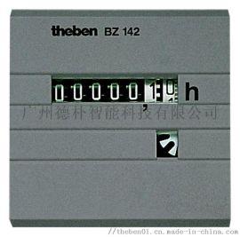 theben嵌入安装导轨安装累时器计时器