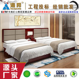 A02胶板快捷酒店宾馆家具床单间标间出租房公寓定制