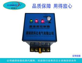 XKY-CW300Q智能温湿度控制器温控器欣科亿