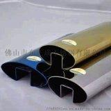 廣州不鏽鋼彩色管定製 不鏽鋼鈦金管