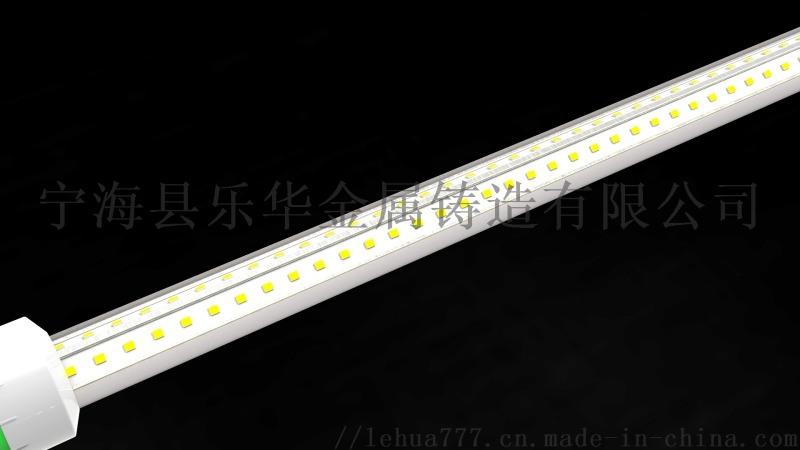 LEDT8家禽生长照明灯